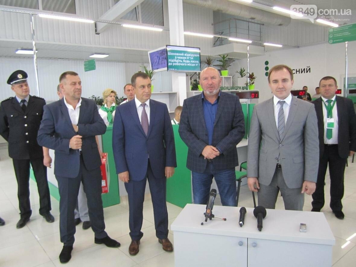 У Кам'янці відкрили сервісний центр МВС, фото-2
