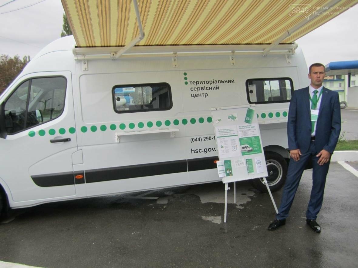У Кам'янці відкрили сервісний центр МВС, фото-3