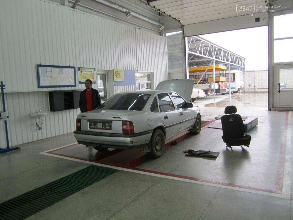 У Кам'янці відкрили сервісний центр МВС, фото-4