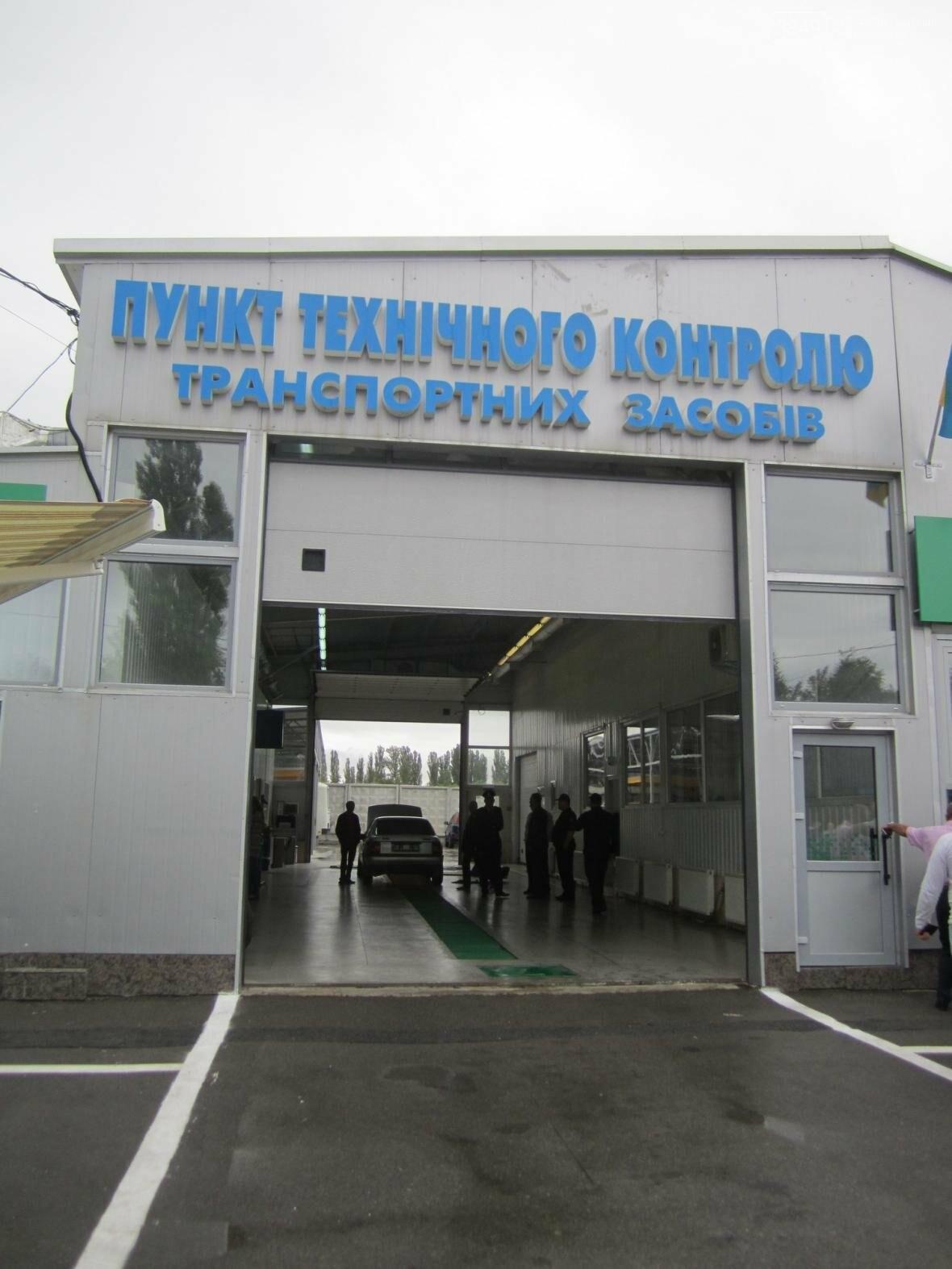 У Кам'янці відкрили сервісний центр МВС, фото-6
