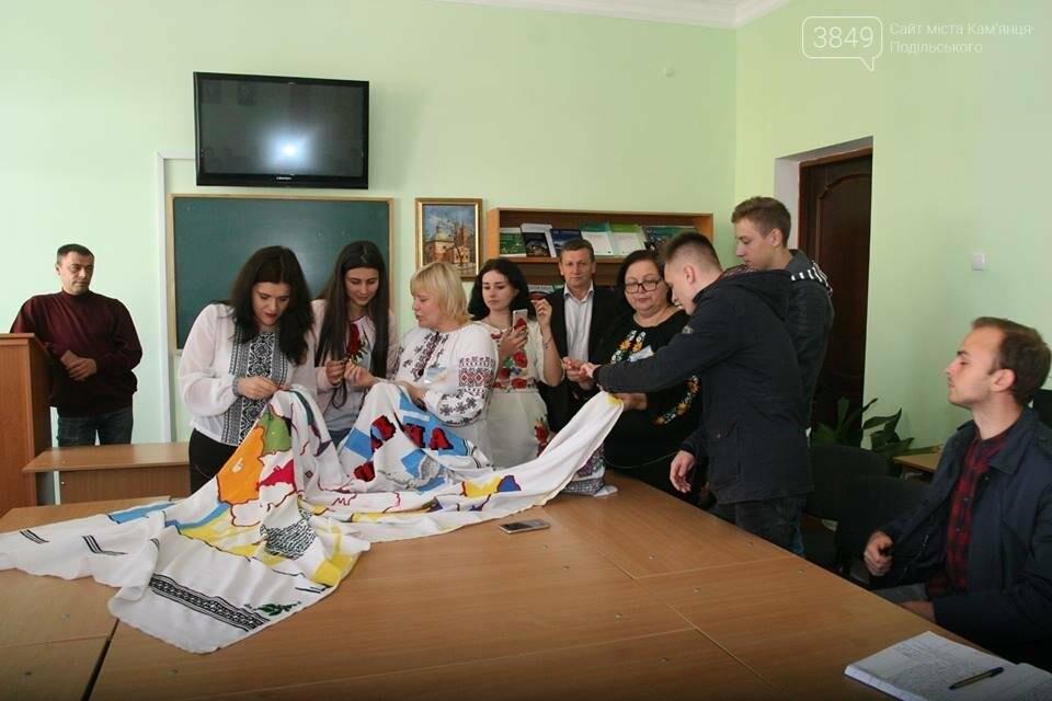 ПДАТУ долучився до акції  «Україна моя вишивана», фото-1