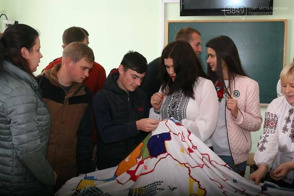 ПДАТУ долучився до акції  «Україна моя вишивана», фото-2