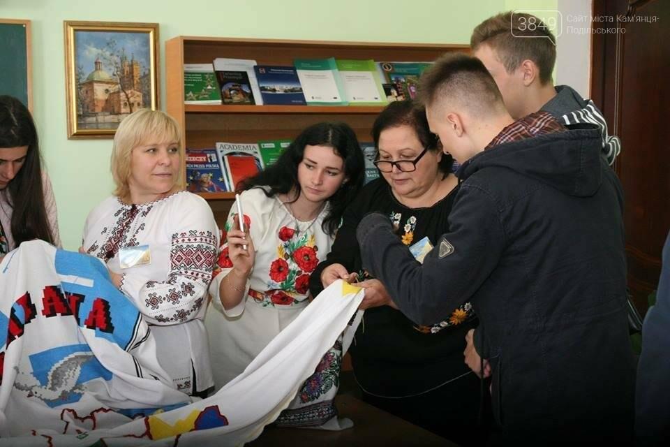 ПДАТУ долучився до акції  «Україна моя вишивана», фото-4
