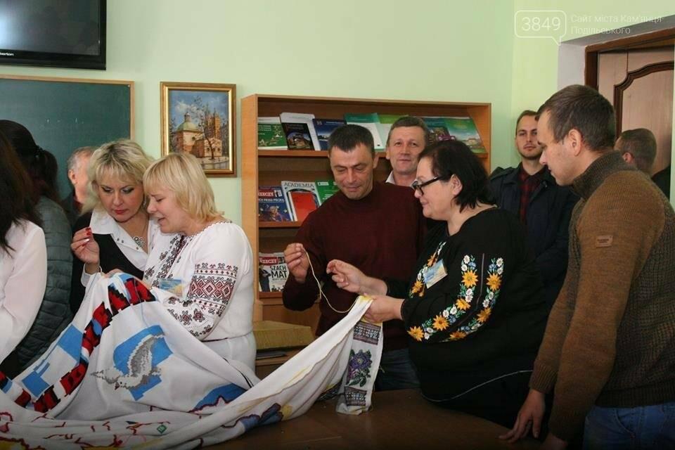 ПДАТУ долучився до акції  «Україна моя вишивана», фото-5