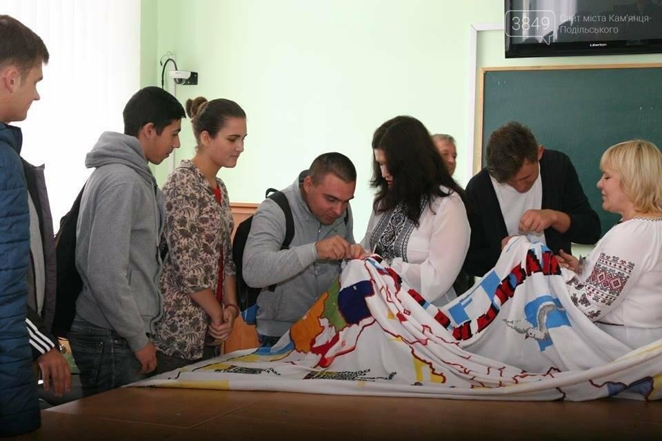 ПДАТУ долучився до акції  «Україна моя вишивана», фото-10