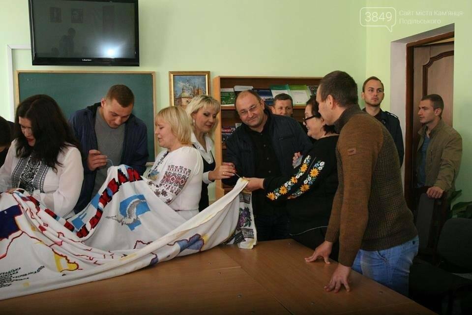 ПДАТУ долучився до акції  «Україна моя вишивана», фото-6