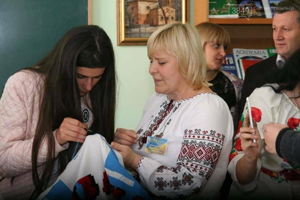 ПДАТУ долучився до акції  «Україна моя вишивана», фото-7