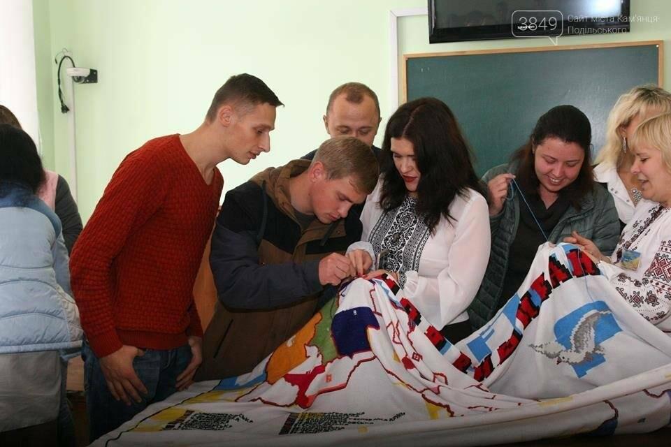ПДАТУ долучився до акції  «Україна моя вишивана», фото-8