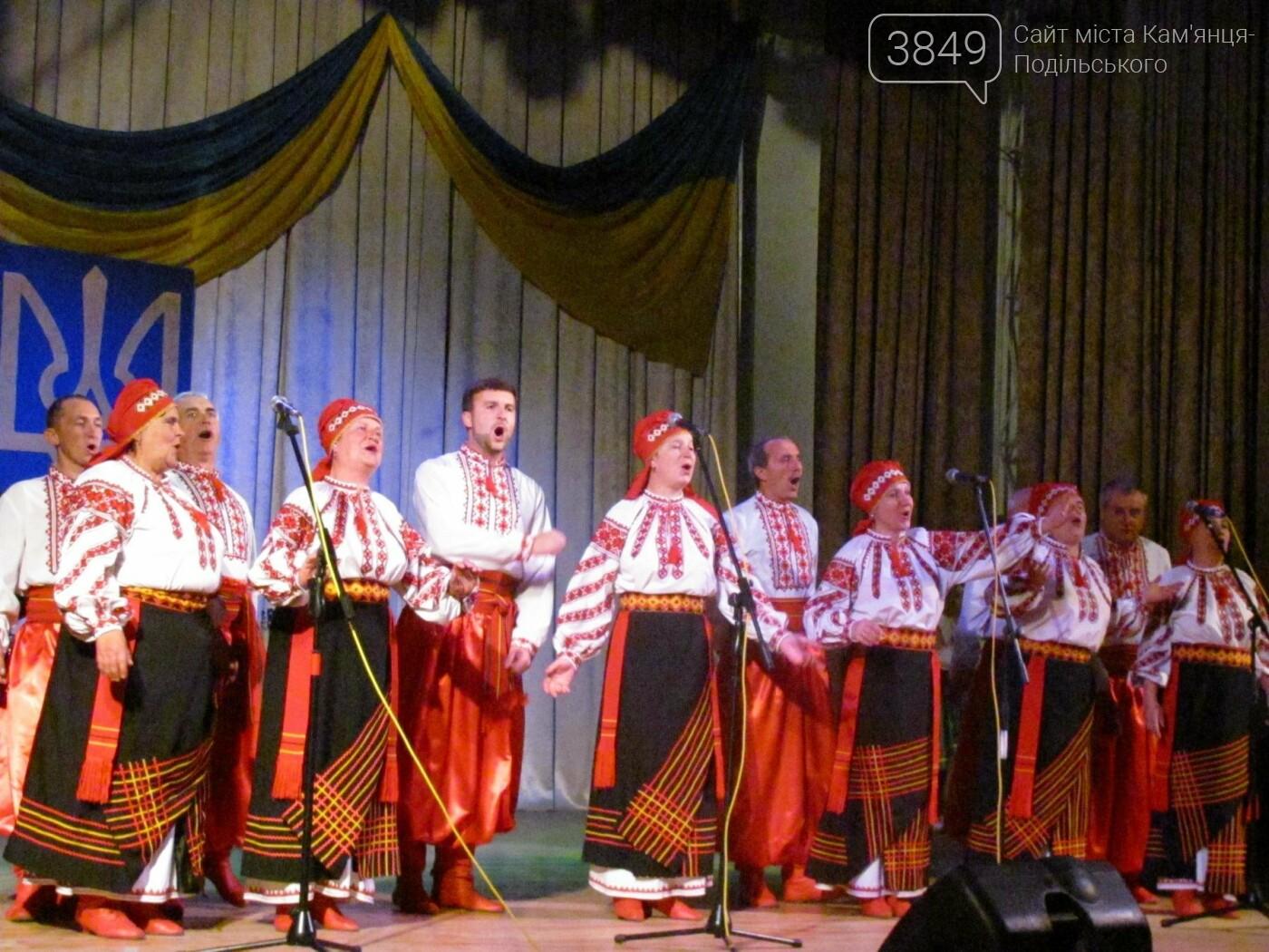 Урочистості з нагоди Дня Захисника України, фото-1