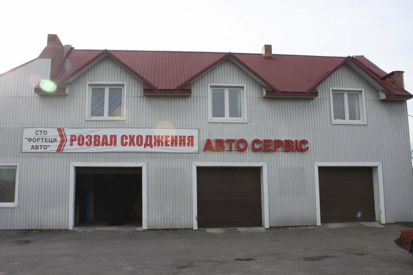 Підготовка авто до зимового сезону, фото-7