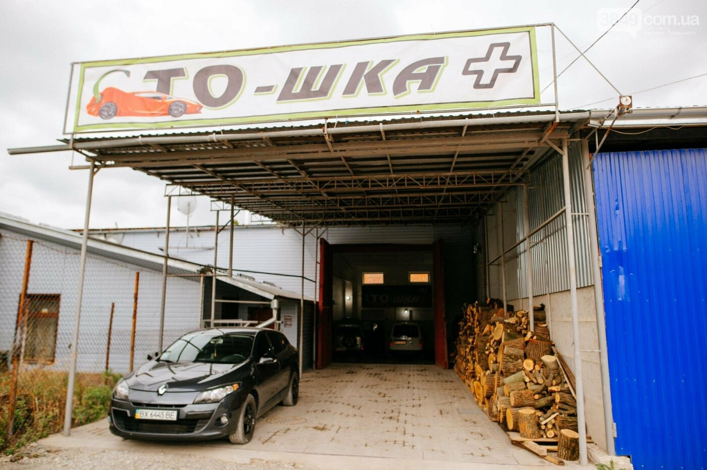 Підготовка авто до зимового сезону, фото-10