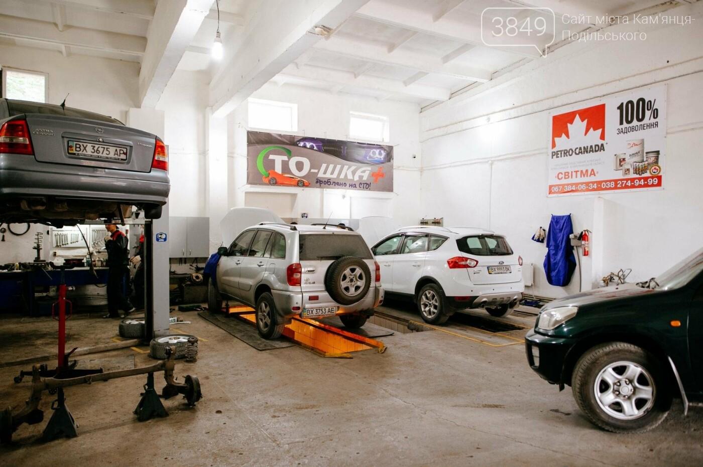 Підготовка авто до зимового сезону, фото-9
