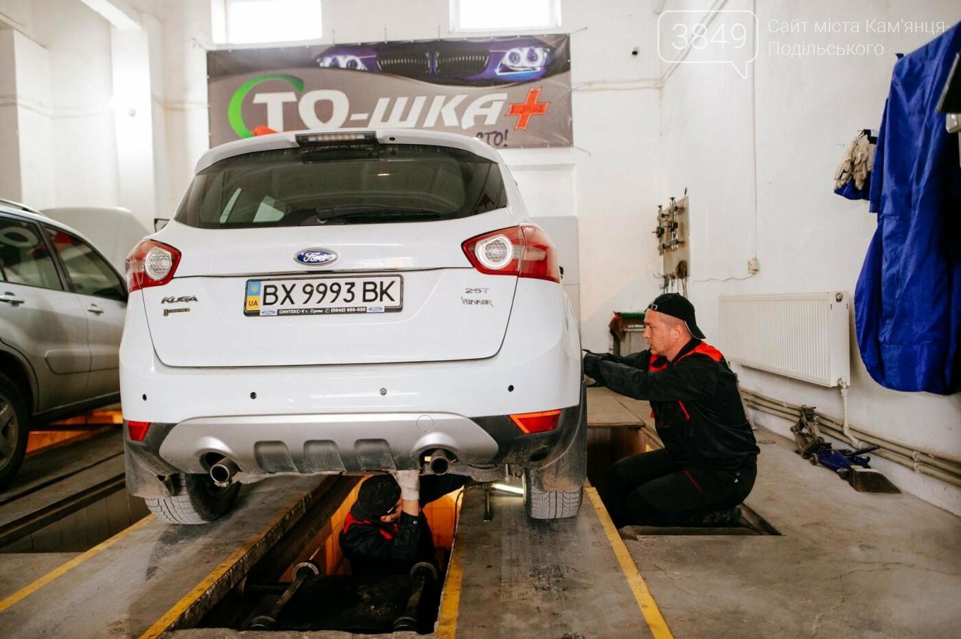 Підготовка авто до зимового сезону, фото-11