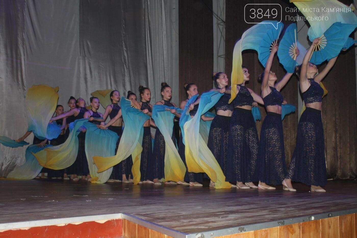«Краса має своє ім'я». Хореографічна студія «Adjanta» святкує 10-річчя, фото-14