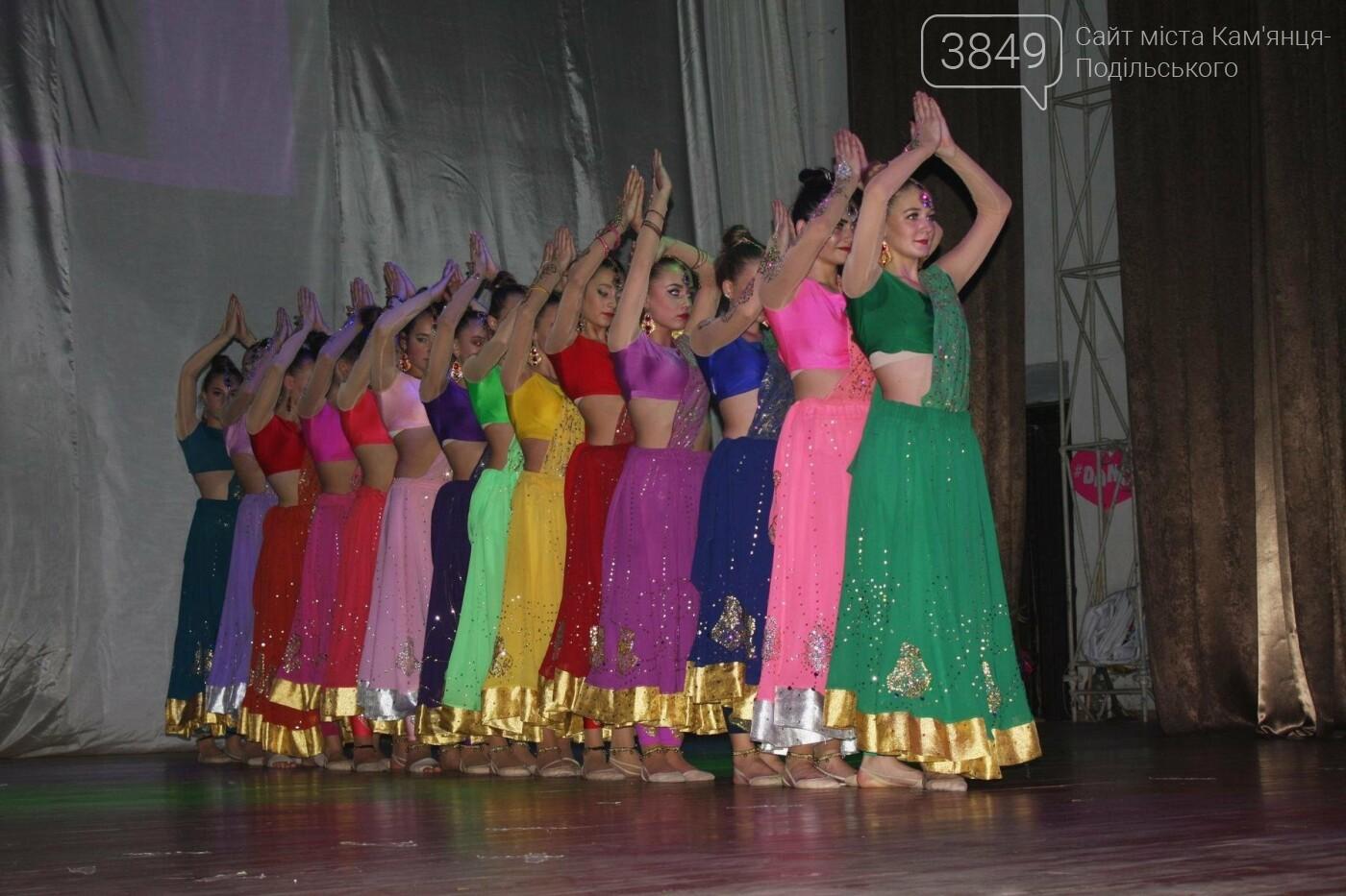 «Краса має своє ім'я». Хореографічна студія «Adjanta» святкує 10-річчя, фото-11