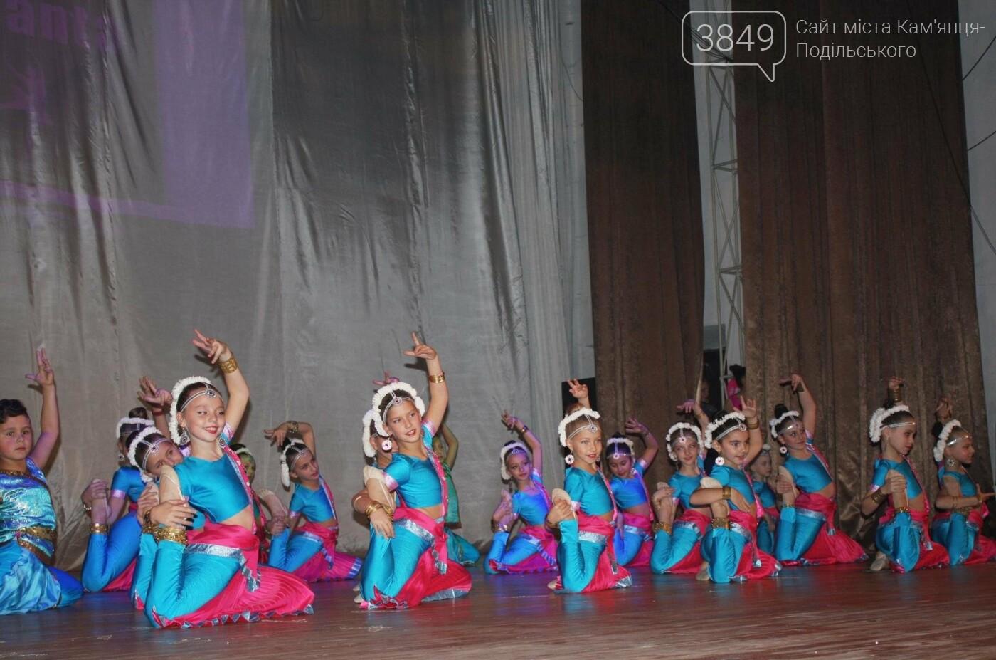 «Краса має своє ім'я». Хореографічна студія «Adjanta» святкує 10-річчя, фото-10