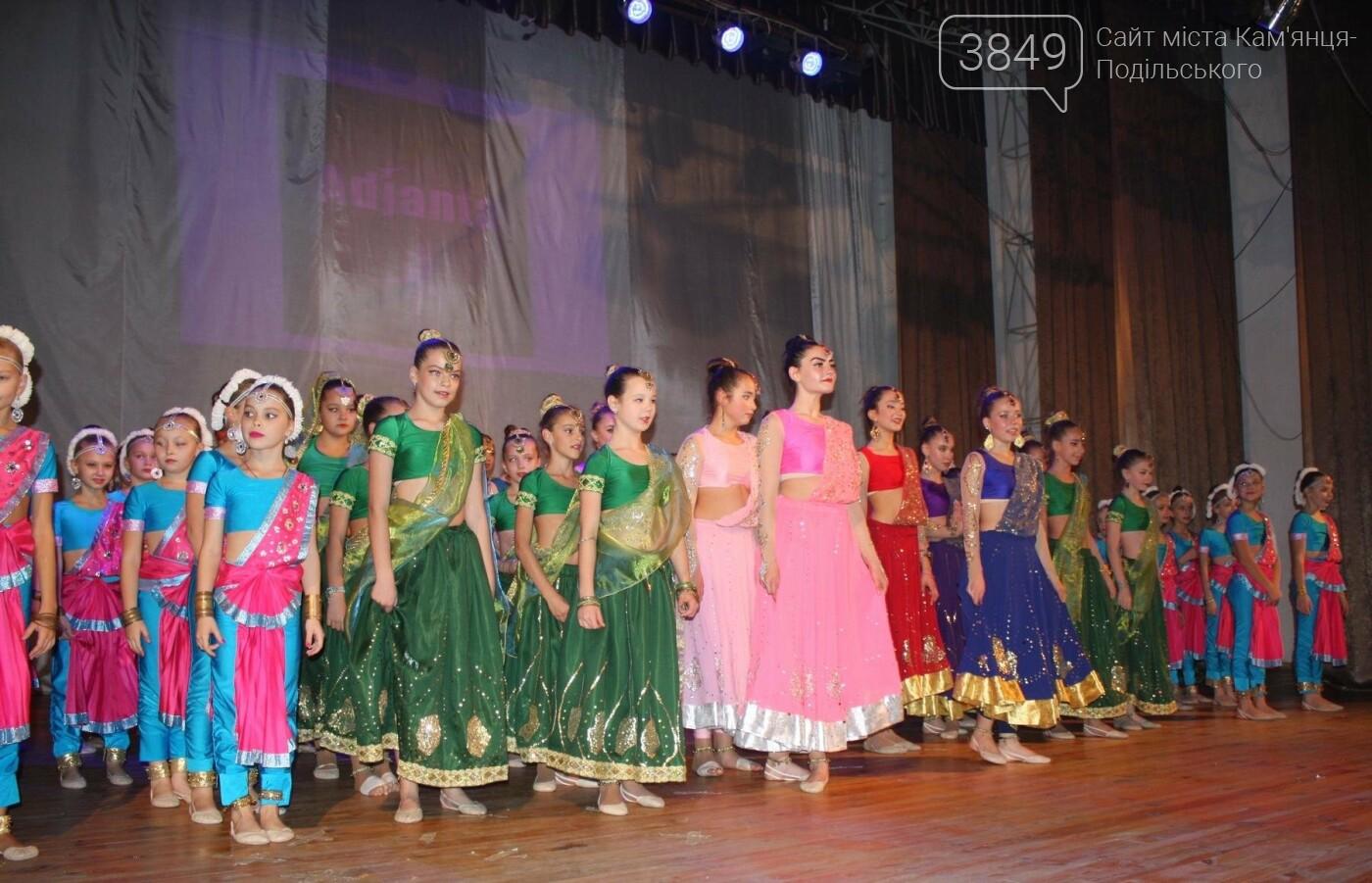 «Краса має своє ім'я». Хореографічна студія «Adjanta» святкує 10-річчя, фото-9