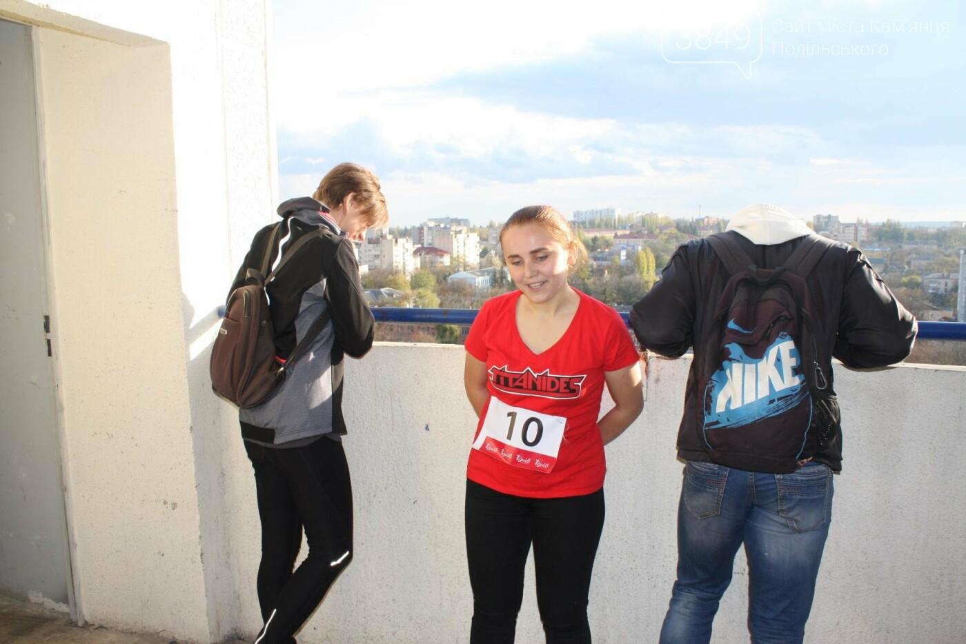 Кам'янецькі студенти підкорювали 12 поверхів, 216 сходинок найвищої будівлі міста, фото-13