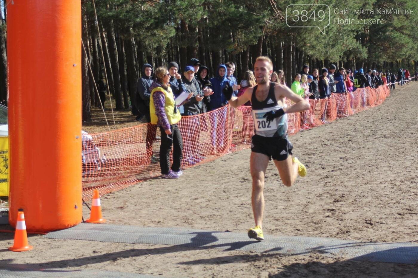 Чемпіонат України з кросу, фото-2