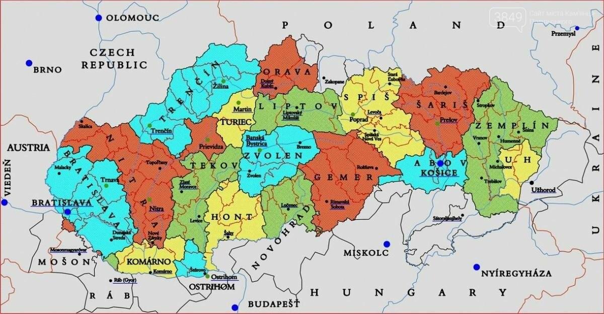 Кам'янецькі абітурієнти отримали можливість навчатися у Словаччині, фото-1