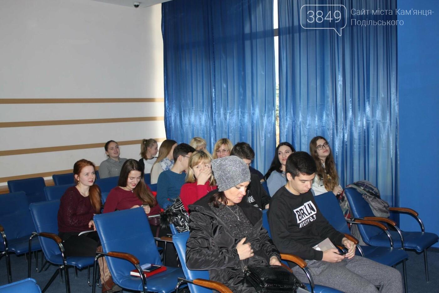 Кам'янецькі абітурієнти отримали можливість навчатися у Словаччині, фото-6