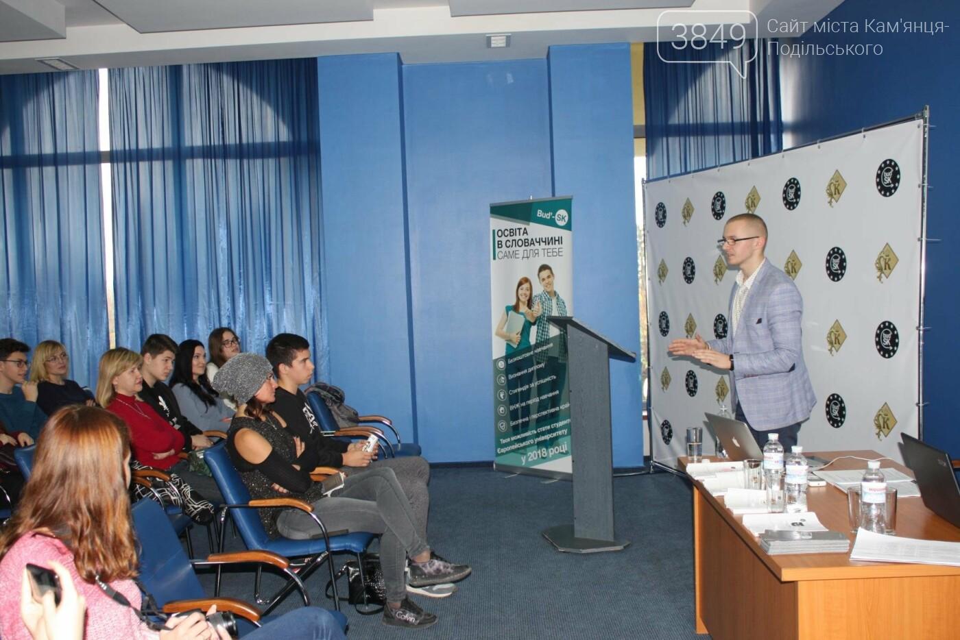 Кам'янецькі абітурієнти отримали можливість навчатися у Словаччині, фото-5