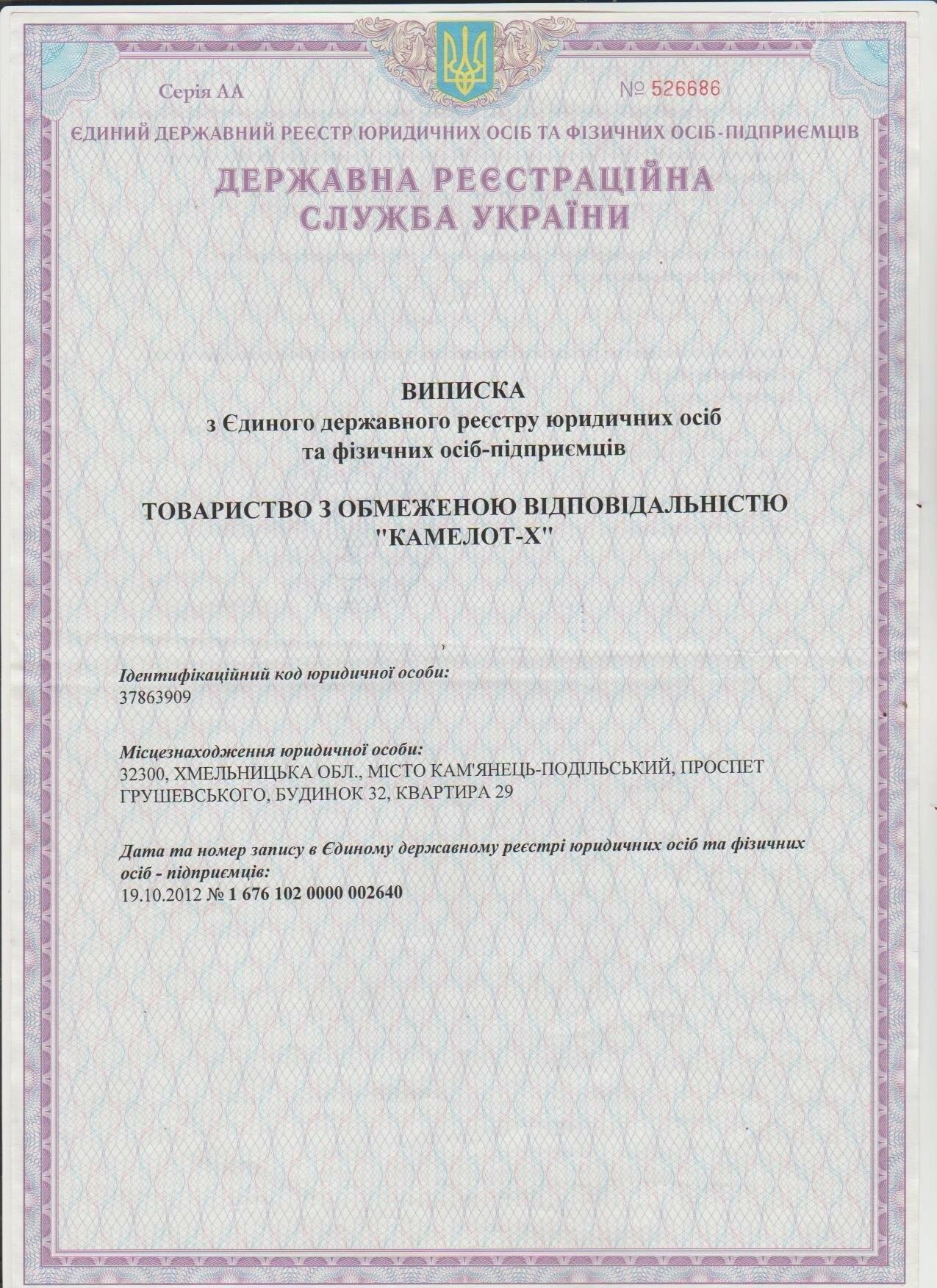 Кам'янецькі абітурієнти отримали можливість навчатися у Словаччині, фото-9