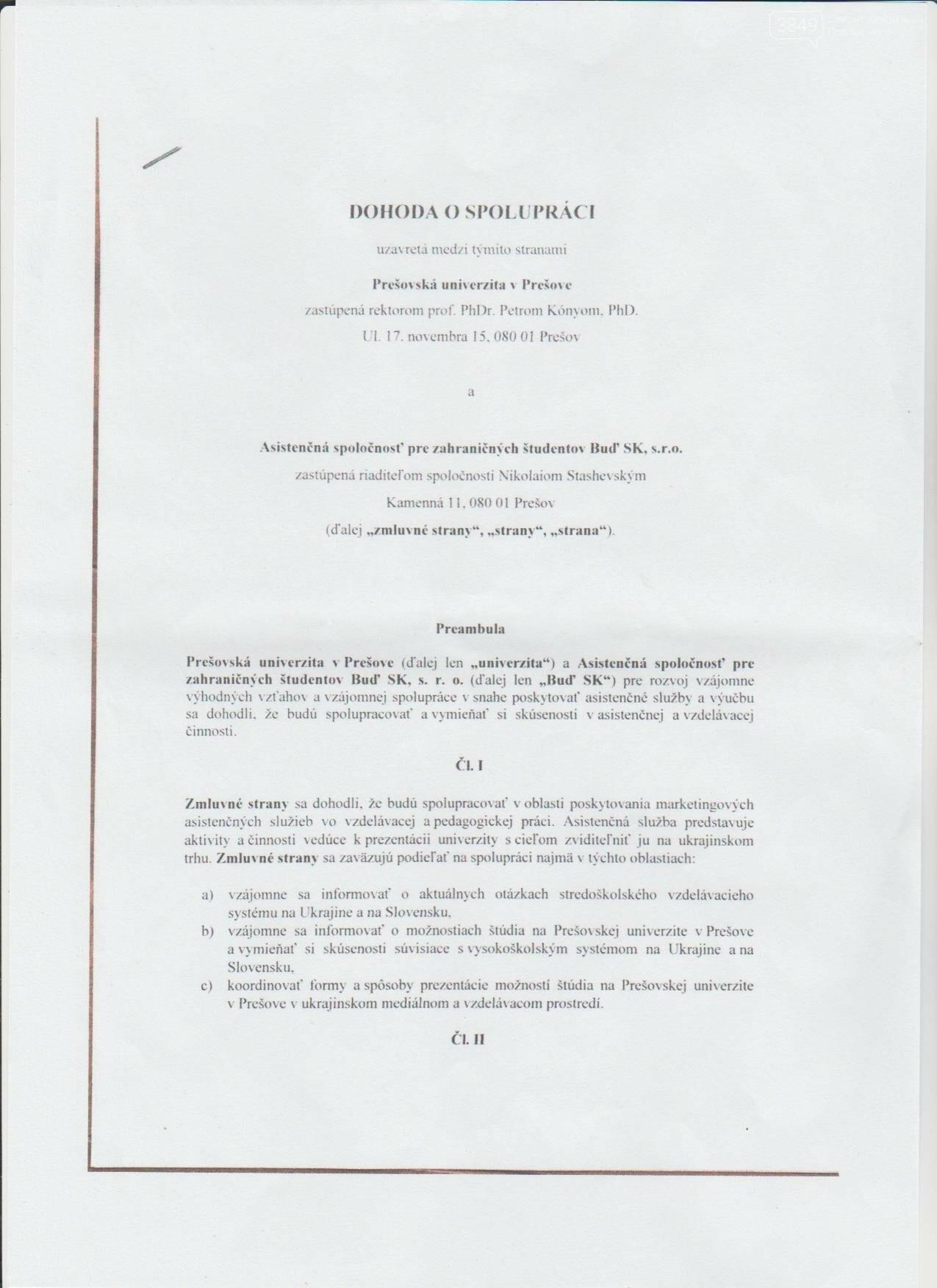 Кам'янецькі абітурієнти отримали можливість навчатися у Словаччині, фото-15