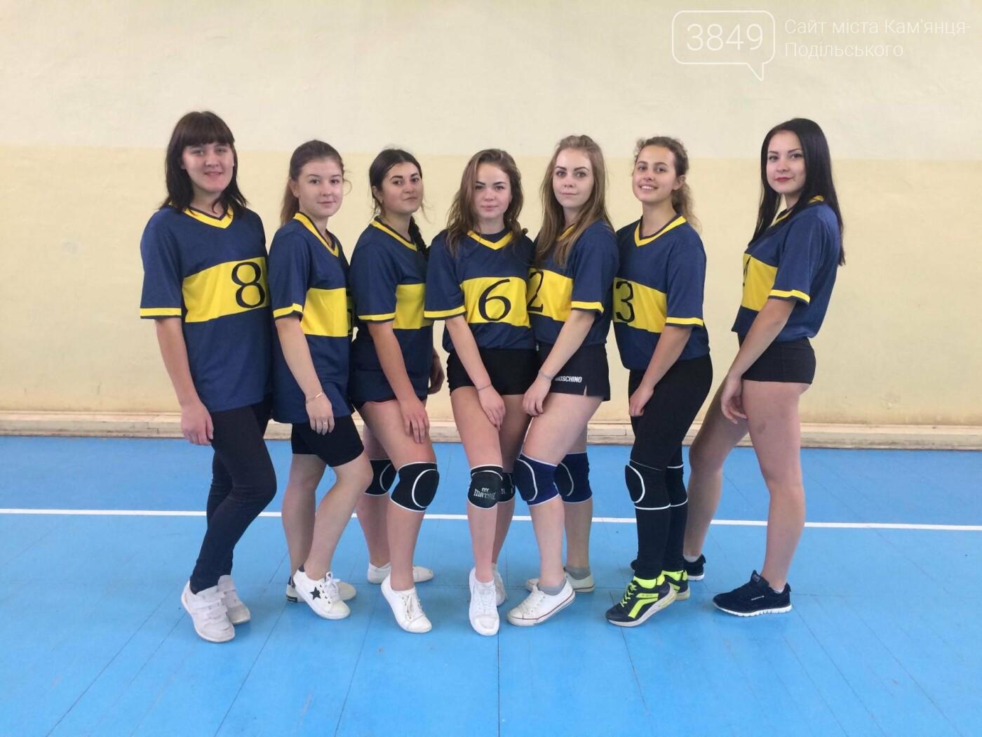 У коледжі ПДАТУ відбувся міні-турнір з волейболу серед дівчат, фото-1