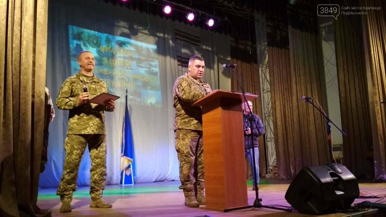 Військові інженерних військ приймають привітання, фото-6
