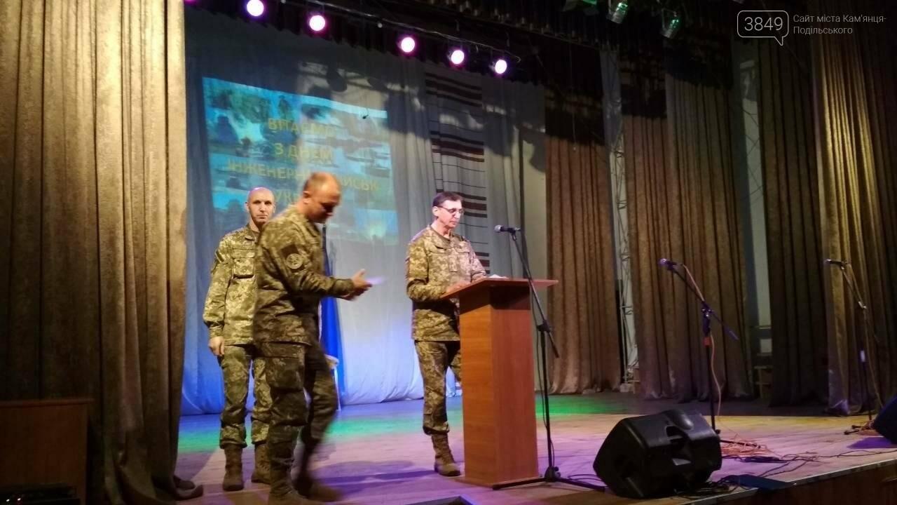 Військові інженерних військ приймають привітання, фото-2
