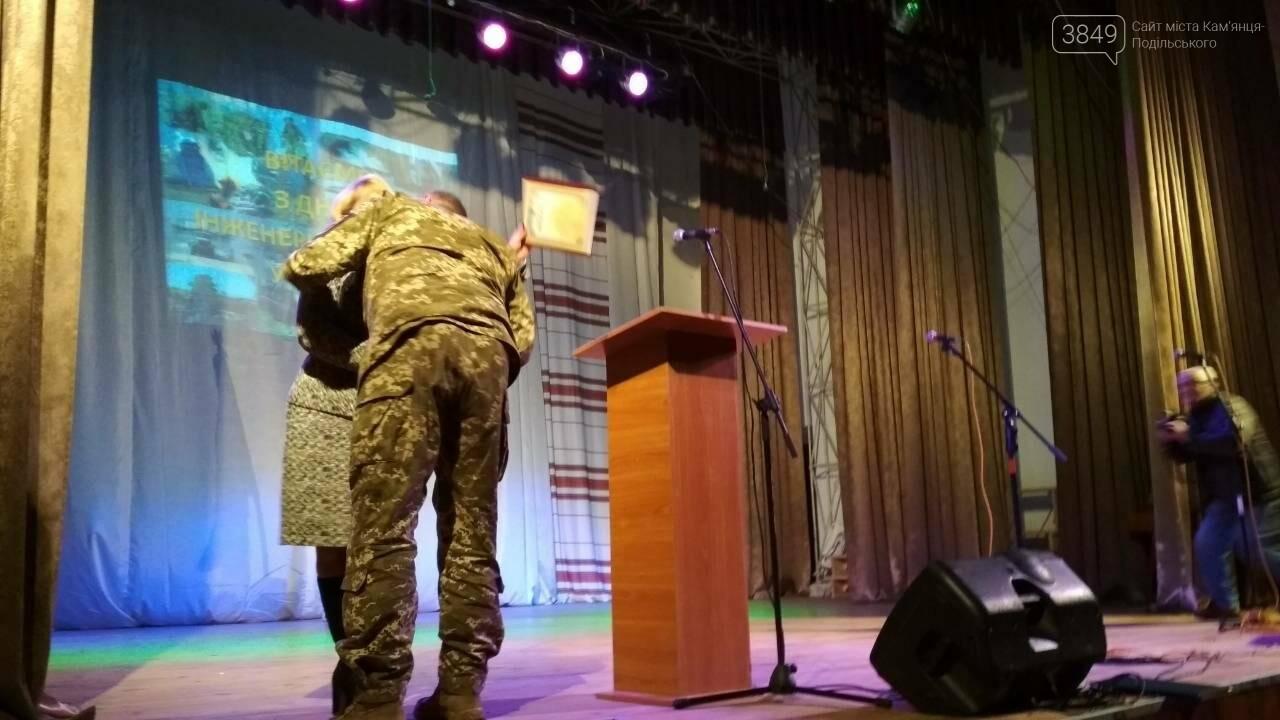 Військові інженерних військ приймають привітання, фото-1