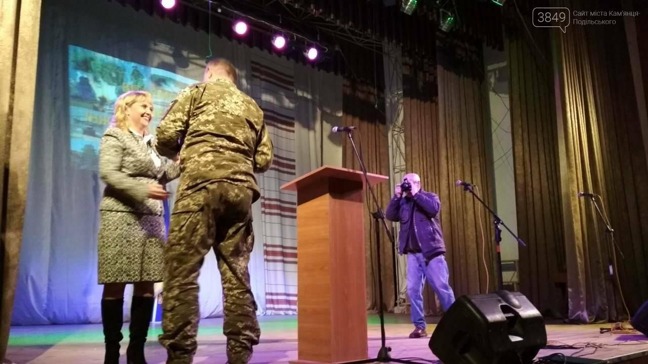 Військові інженерних військ приймають привітання, фото-15