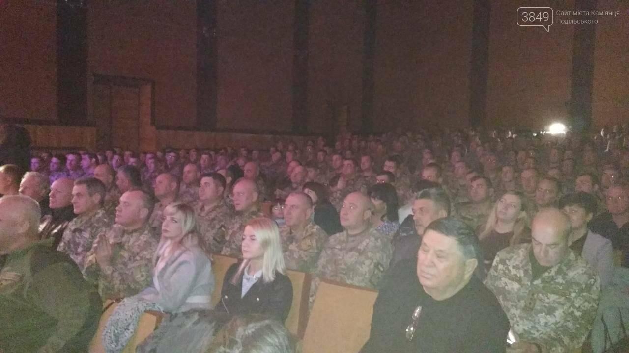 Військові інженерних військ приймають привітання, фото-12