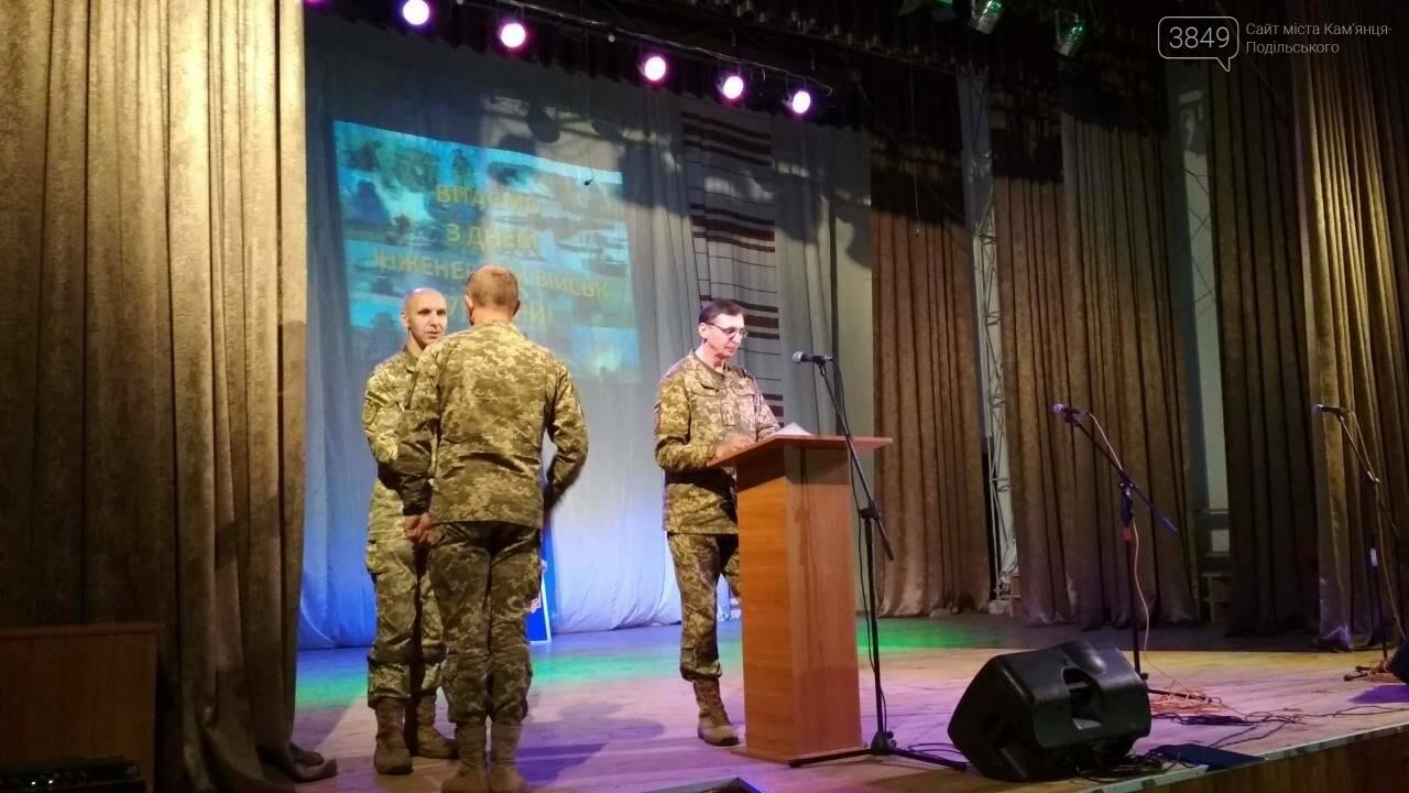 Військові інженерних військ приймають привітання, фото-8