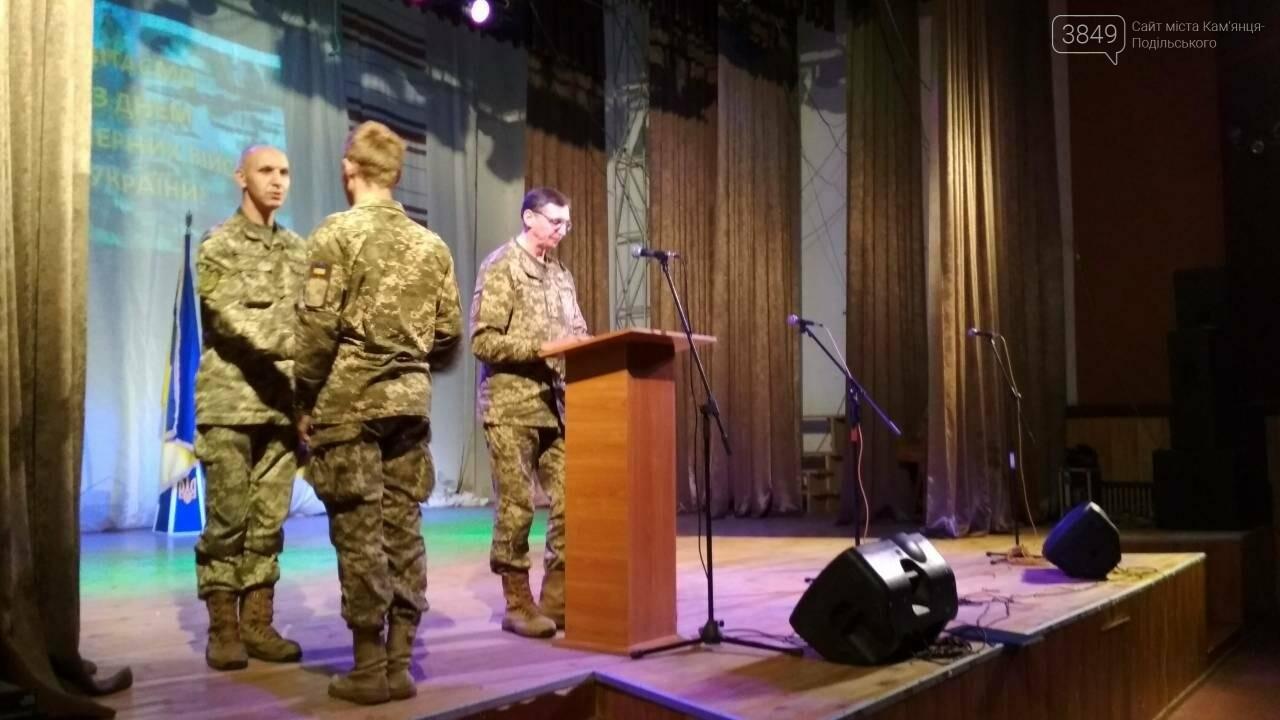 Військові інженерних військ приймають привітання, фото-7