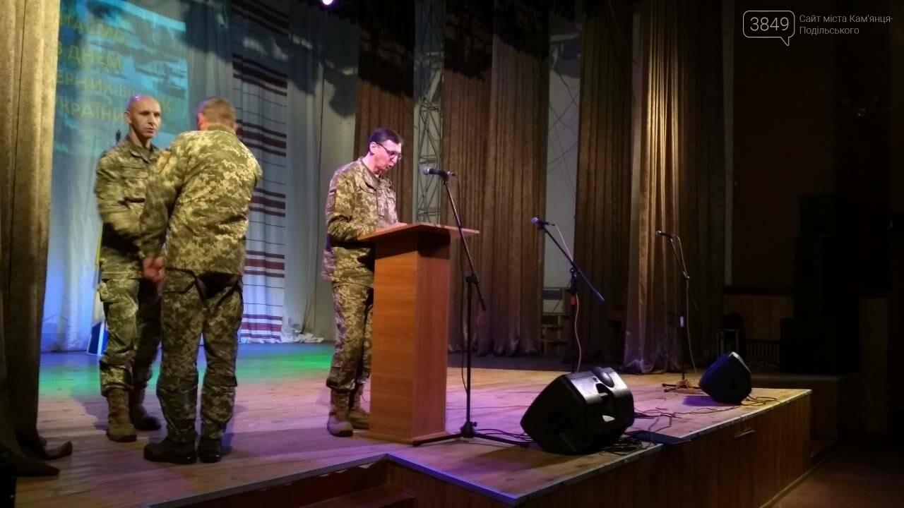 Військові інженерних військ приймають привітання, фото-11