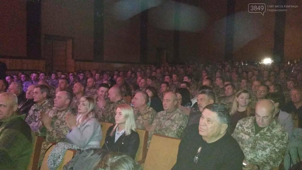 Військові інженерних військ приймають привітання, фото-25