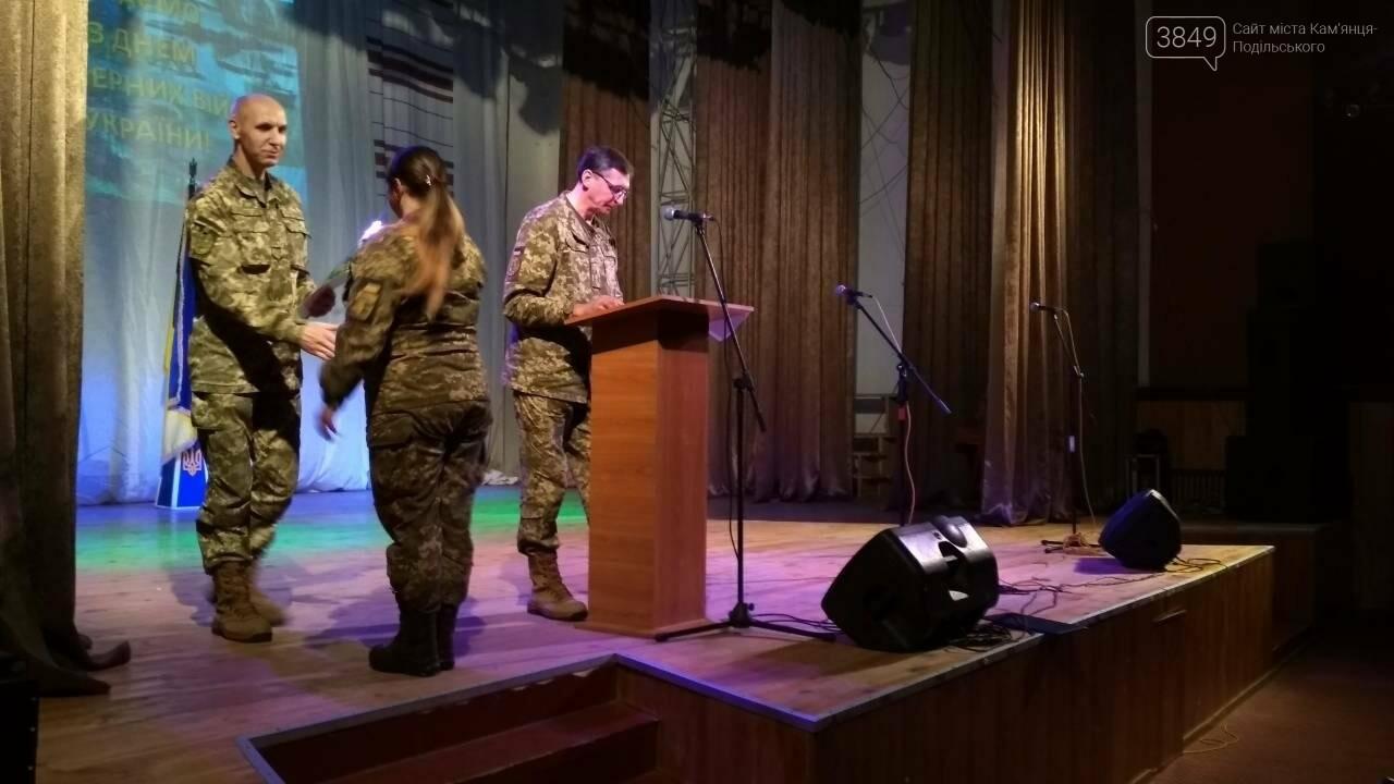 Військові інженерних військ приймають привітання, фото-17