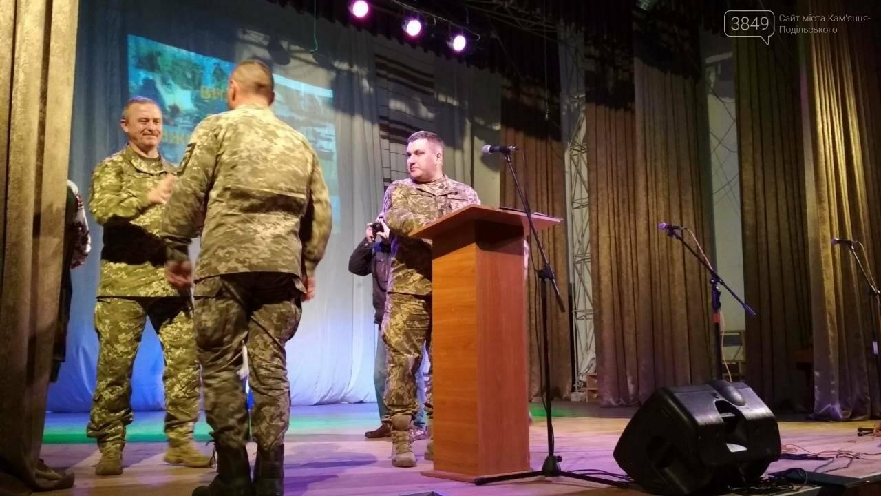 Військові інженерних військ приймають привітання, фото-20
