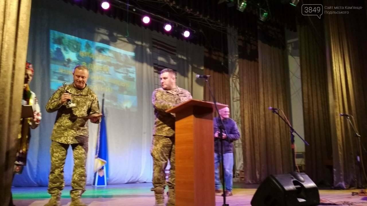 Військові інженерних військ приймають привітання, фото-24
