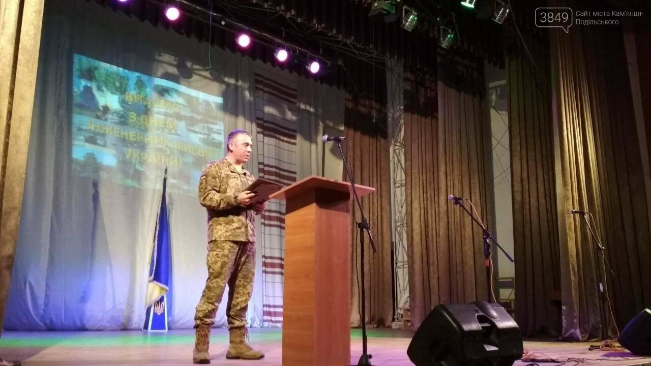 Військові інженерних військ приймають привітання, фото-23