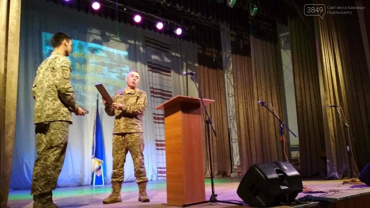 Військові інженерних військ приймають привітання, фото-22