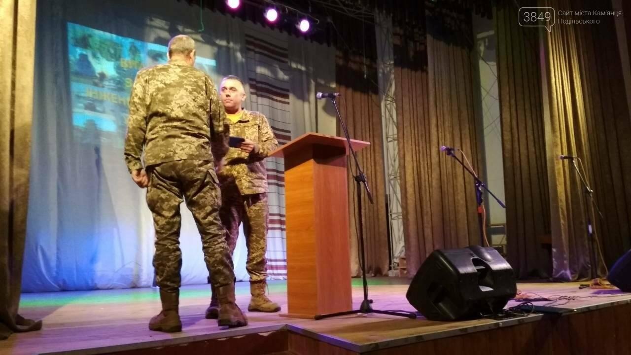 Військові інженерних військ приймають привітання, фото-21