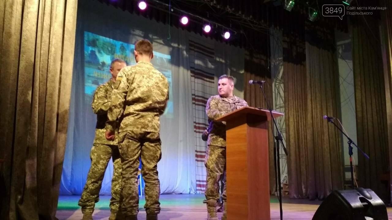 Військові інженерних військ приймають привітання, фото-18