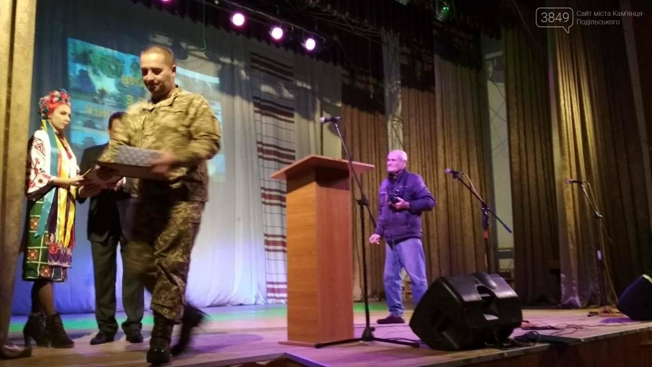 Військові інженерних військ приймають привітання, фото-14