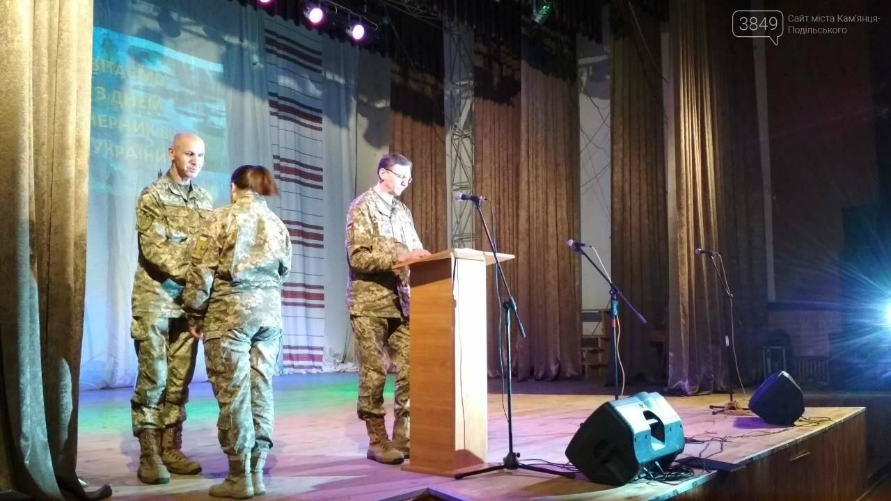 Військові інженерних військ приймають привітання, фото-5