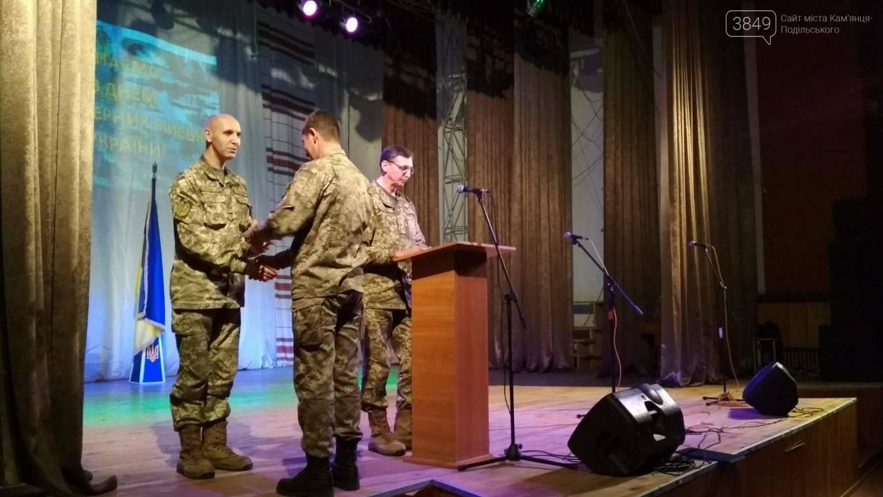 Військові інженерних військ приймають привітання, фото-9
