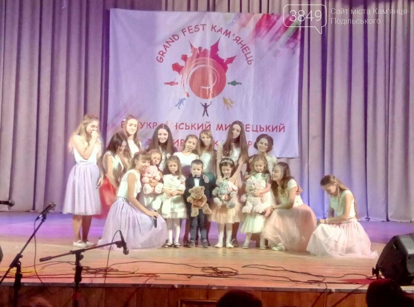 «GRAND FEST КАМ'ЯНЕЦЬ-2017» вдався!, фото-2