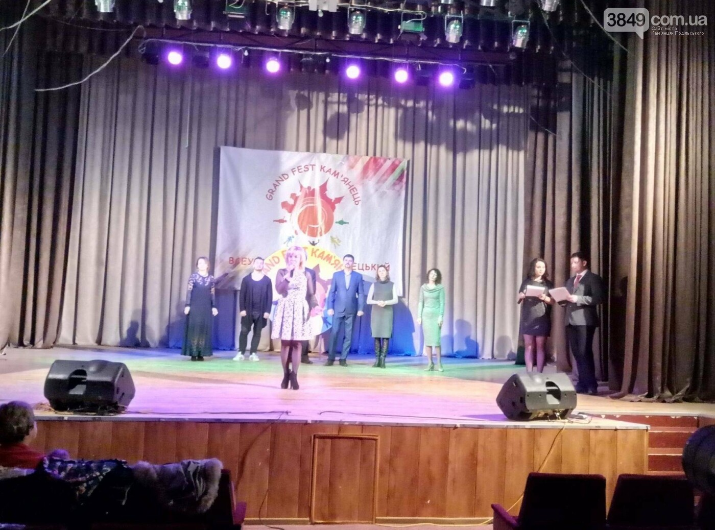 «GRAND FEST КАМ'ЯНЕЦЬ-2017» вдався!, фото-1